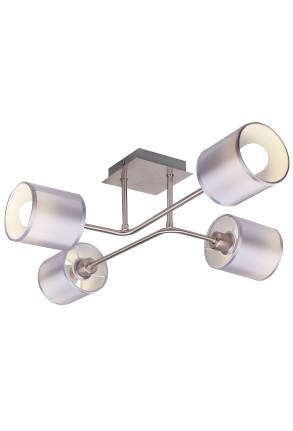 Sax - Plafonieră argintie cu 4 surse de lumină