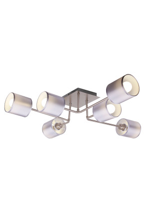 Sax - Plafonieră argintie cu 6 surse de lumină