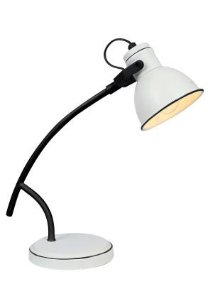 Zumba I - Lampă de masă albă cu finisaj negru