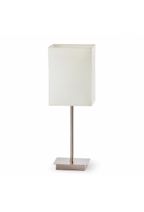 Thana - Lampă de masă din metal cu abajur textil