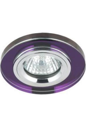 SS-15 I - Spot încastrat rotund din sticlă violet