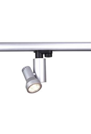 Brazo - Proiector pe șină argintiu ajustabil