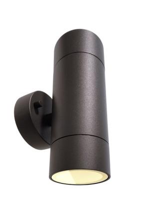 Zibal II - Aplică cilindrică neagră din aluminiu