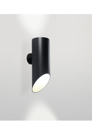 Elipse A - Aplică neagră sau maro cilindrică