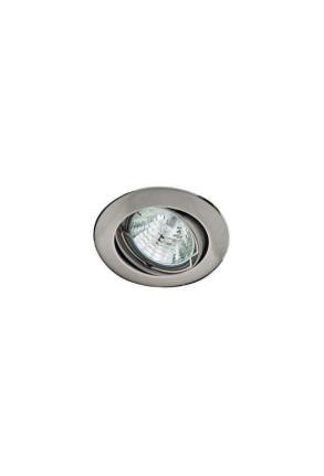UO-02 I - Spot încastrat argintiu ajustabil