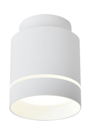 Tube X - Downlight alb cilindric